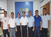 中国渔业协会赵兴武会长一行莅临大丰收指导工作